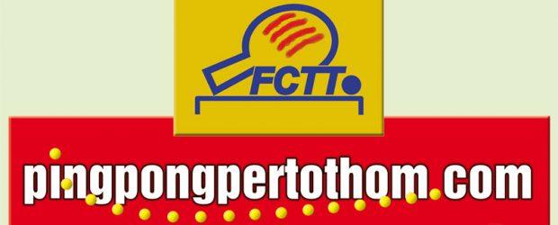 ppxttfctt_web